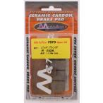 【在庫あり】モノブロック(ビッグブレンボはディスク幅5.5mmまで) ブレーキパッド・シュー METALLICO メタリカ スペック3 ブレーキパッド