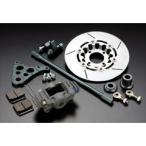 PMC Φ250ディスクローター&CP2696リアブレーキキット KAWASAKI Z750FX 1 78-80 (対応ホイール:STDキャストホイール/SWORD)