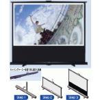 KIKUCHI (グランヴュー) GUP-80HDW  80インチ(16:9)床置自立式モバイルスクリーン