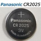 [1個]Panasonic パナソニック CR2025 ボタン電池 cr 2025 3V リチウムコイン電池 cr-2025 業務量電池小分け 送料無料
