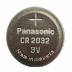 [1個] Panasonic パナソニック CR2032 ボタン電池 cr 2032 3V リチウムコイン電池 cr-2032 業務量電池小分け 送料無料