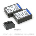 オリンパス BLN-1 互換バッテリー 2個セット充電器付き