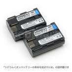 キヤノン BP-511A 互換バッテリー2個セット