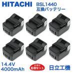 日立工機 BSL1440対応互換バッテリー 14.4V 4.0Ah 6個セット(HITACHI対応)
