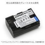 キヤノン LP-E6 LP-E6N 互換バッテリー グレードAセル使用