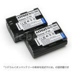 ATTOZEN  キヤノン LP-E6 互換バッテリー 2個セット