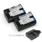ATTOZEN キヤノン LP-E6 LP-E6N 互換バッテリー 2個セット デュアル充電器付き  グレードAセル使用 CANON対応
