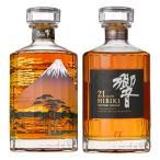 ウイスキー サントリー 響 21年 意匠ボトルセット 洋酒 Whisky (80-0)