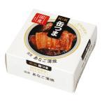送料無料 家飲み おつまみ 缶つま 国産 あなご蒲焼:80g 缶詰 買いだおれ ポイント消化 レターパック (92-0)