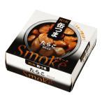 送料無料 家飲み おつまみ 缶つま Smoke たらこ:50g 缶詰 買いだおれ ポイント消化 レターパック (92-0)