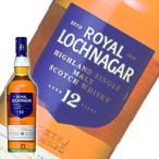 お中元 ギフト ウイスキー ロイヤル ロッホナガー 12年:700ml 洋酒 Whisky (34-3) 御中元 夏ギフト