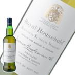 ウイスキー ロイヤルハウスホールド(並行品):750ml 洋酒 Whisky