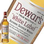 ウイスキー デュワーズ ホワイトラベル(40度):700ml 洋酒 Whisky