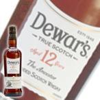 業務店御用達 父の日 ギフト ウイスキー デュワーズ 12年:700ml 洋酒 Whisky (37-0)
