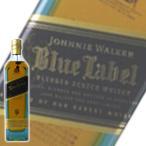 ウイスキー ジョニーウォーカー ブルーラベル:750ml あすつく 洋酒 Whisky (32-2) 業務用 ギフト