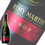 Yahoo!輸入酒のかめや業務店御用達 人気ギフト ブランデー レミーマルタン VSOP:700ml 洋酒 brandy ギフトに最適 (35-4)