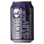 ブリュードッグ ジェット ブラック ハート:330ml:送料区分【a】 スコットランドビール クラフトビール ペールエール エール
