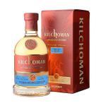 お中元 ギフト ウイスキー キルホーマン 2008 10年 1st シングルカスク:700ml 洋酒 Whisky (77-5) 御中元 夏ギフト