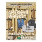 業務店御用達 敬老の日 ギフト ウイスキー マスターオブモルト ブティックウイスキー ヘブンヒル バッチ2(9年):500ml 洋酒 Whisky (77-5)