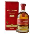 業務店御用達 父の日 ギフト ウイスキー キルホーマン 2009 シェリーバット #102:700ml 取寄 洋酒 Whisky (77-5)