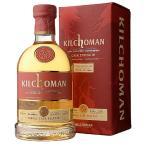 お中元 ギフト ウイスキー キルホーマン 2009 バーボンバレル #266:700ml 取寄 洋酒 Whisky (98) 御中元 夏ギフト