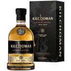 業務店御用達 父の日 ギフト ウイスキー キルホーマン ロッホゴルム 2016:700ml 洋酒 Whisky (98-0)