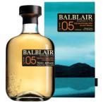 ウイスキー バルブレア 2005:700ml 洋酒 Whisky (77-5)