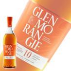 ウイスキー グレンモーレンジ オリジナル 10年(並行品):700ml あすつく 洋酒 Whisky