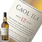 ウイスキー カリラ 12年 -カオルアイラ 12年 (正規品):700ml 箱付 あすつく 洋酒 Whisky(32-3)