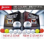 予約販売 2/10発送開始 ゴルフボール スリクソン Z-STAR シリーズ 2017 選べる5色 4ダース