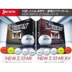 ショッピングゴルフ ゴルフボール スリクソン Z-STAR / Z-STAR XV  2017 選べる5色 1ダース 送料無料