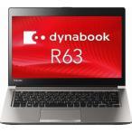 東芝 PR63BEAA537AD8H dynabook R63 B 15