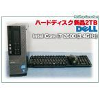 Core i7 2600 Windows7 Pro 8GB HDD2TB DELL 990SF 中古パソコン