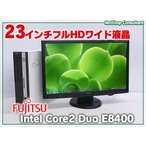 無線LAN/フルHD23液晶/富士通/Win7 Pro/Core2 E8500/DVDマルチ