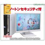 ノートンセキュリティ1年版付 富士通 FMV 550/Win7 Pro19W液晶