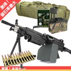 A&K M249 PARA フルメタル電動ガン【スペシャル5点セット】【180日間安心保証つき】