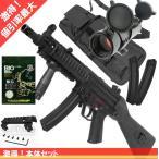 CM041B MP5A4 RIS フルメタル電動ガン【スペシャル7点セット】【180日間安心保証つき】
