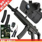 CM049J MP5J 電動ブローバック【スペシャル7点セット】【180日間安心保証つき】