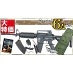 S&T M4A1 スポーツライン 電動ガン BK【スペシャル6点セット】 【180日間安心保証つき】