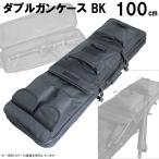 【ただ今特別値下げ中!】UFC-GC-04-BK ダブルガンケース 100CM  BK