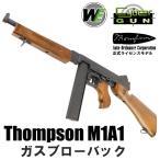 WE-Tech/CYBERGUN トンプソン M1A1 ガスブローバック ※価格改定!お求めやすくなりました!