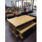 ダイニングテーブルセット 4点セット応接セット モダン ベンチ付き 4人用ダイニングセット 霧島