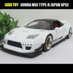 1/24ホンダNSX TYPE-R 2002 ジャパン スペック(ホワイト)/ジョン・シーバル デザイン/カスタム/