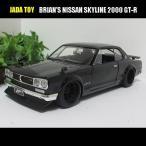 1/24NISSAN(ニッサン)スカイライン/2000 GT-R/(ブラック)/ハコスカ/BRIAN'S