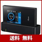 NEC SIMロックフリー LTE モバイルルーター Aterm MR04LN 3B【クレードル付属】( デュアルSIM 対応 / microSIM