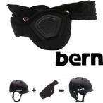 スノーボードヘルメットバーン bern ヘルメット用インナー HARD HAT PREMIUM LINER 夏用を冬仕様に! スノーボード ヘルメットインナー