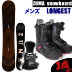 スノーボード 3点セット LONGEST ウッド + ビンディングZM + ボアブーツ BKRED GLADE19(メンズ 男性)スノーボードセット