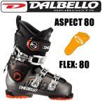 ダルベロ スキーブーツ アスペクト80 ASPECT 80(14-15 14/15 2015)dalbello フリースタイルスキーブーツ ラスト1足特価!