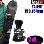 ショッピングボード スノーボードセット HEAD 2点セット 15-16 HEAD ヘッドスノーボード 板 ロッカーモデル ABILITY  FLOCKA + HEAD ビンディング メンズ 2点セット