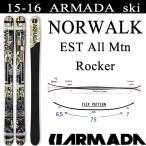アルマダスキー ARMADA  NORWALK ノーウォーク 15-16 スキー単品  2016 フリースタイルスキー 板